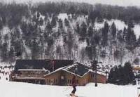 Afton Alps photo